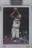 Vince Carter /220 [ENCASED]