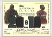 Karl Malone, Alonzo Mourning /250