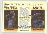 Kurt Thomas, Mike Sweetney /250