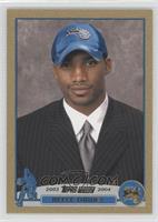 Reece Gaines /99