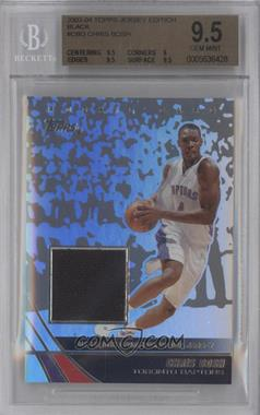 2003-04 Topps Jersey Edition Black #JEC66 - Chris Bosh /25 [BGS 9.5]