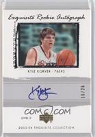 Kyle Korver /25
