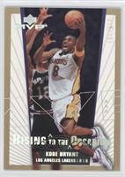 Kobe Bryant /250