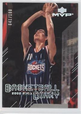 2003-04 Upper Deck MVP Basketball Diary Foil #BD1 - Yao Ming /100