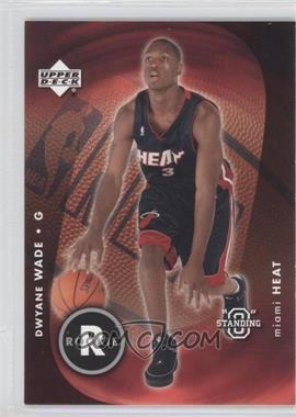"2003-04 Upper Deck Standing ""O"" #89 - Dwyane Wade"