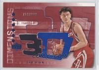 Yao Ming /999