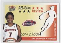 Tina Thompson