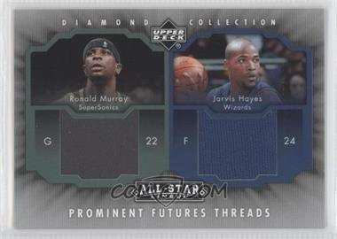 2004-05 All-Star Lineup Prominent Futures Threads #PFT-MH - Ronald Murray