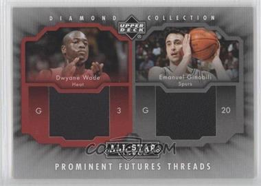 2004-05 All-Star Lineup Prominent Futures Threads #PFT-WG - Dwyane Wade, Emanuel Ginobili