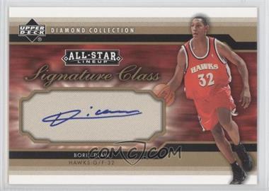 2004-05 All-Star Lineup Signature Class #SC-BD - Boris Diaw