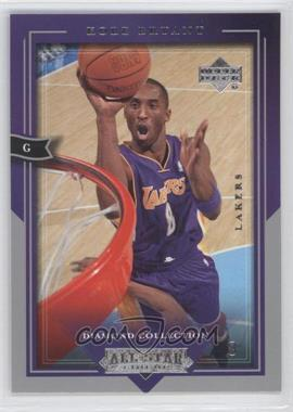 2004-05 All-Star Lineup #37 - Kobe Bryant