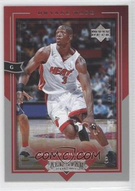 2004-05 All-Star Lineup #44 - Dwyane Wade
