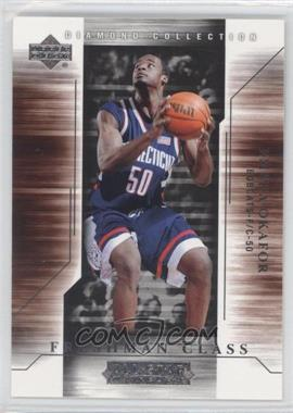 2004-05 All-Star Lineup #91 - Emeka Okafor
