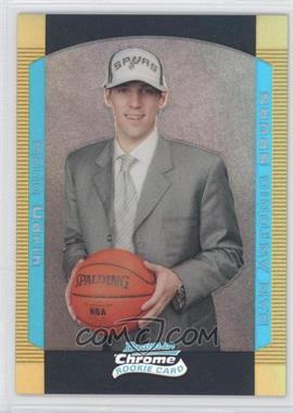 2004-05 Bowman Draft Picks & Prospects Chrome Gold Refractor #116 - Beno Udrih /50