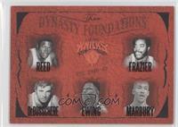 Willis Reed, Walt Frazier, Dave DeBusschere, Patrick Ewing, Stephon Marbury /25