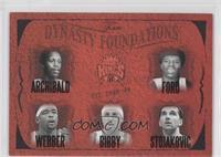 Nate Archibald, Chris Webber, Mike Bibby, Peja Stojakovic, Phil Ford