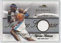 Ben Wallace /20