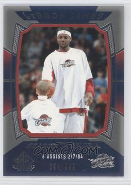 2004-05 SP Game Used #151 - Lebron James /999