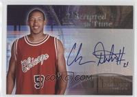 Chris Duhon /10
