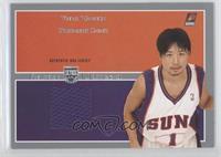 Yuta Tabuse /75