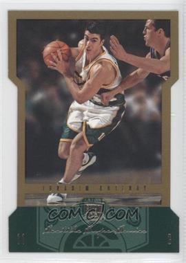 2004-05 Skybox L.E. Gold Proof #121 - Ibo Kutluay /150