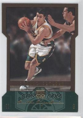 2004-05 Skybox L.E. Photographer Proof #121 - Ibo Kutluay /35