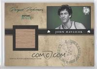 John Havlicek