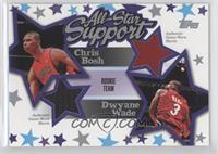 Chris Bosh, Dwyane Wade /250