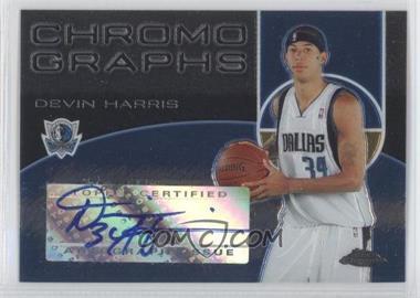 2004-05 Topps Chrome Chromographs [Autographed] #CH-DH - Devin Harris