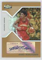 Josh Childress /12