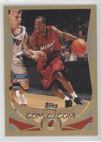 Rafer Alston /99