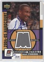 Amar'e Stoudemire (2004-05 Upper Deck Hardcourt Hardcourt Materials Player's Ma…