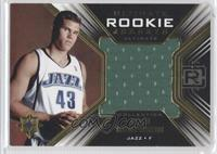 Kris Humphries /275