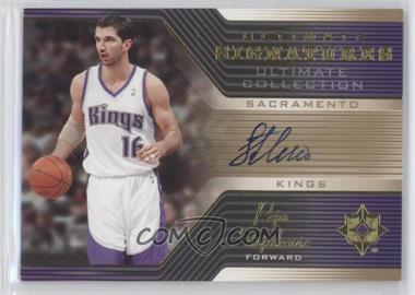 2004-05 Ultimate Collection Ultimate Signatures #US-PS - Peja Stojakovic