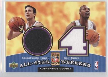 2004-05 Upper Deck - All-Star Weekend Authentics Double #ASW2-GN - Manu Ginobili, Nene, Emanuel Ginobli