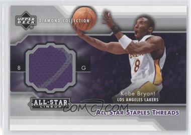2004-05 Upper Deck All-Star Lineup - All-Star Staples Threads #STT-KB - Kobe Bryant