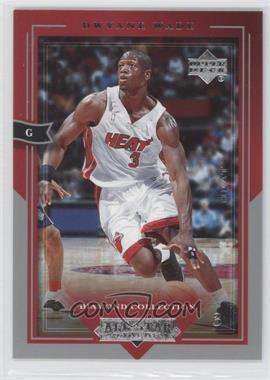 2004-05 Upper Deck All-Star Lineup - [Base] #44 - Dwyane Wade
