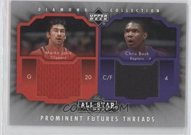 2004-05 Upper Deck All-Star Lineup - Prominent Futures Threads #PFT-JB - Chris Bosh, Marko Jaric