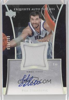 2004-05 Upper Deck Exquisite Collection Auto Patches #AP-PS - Peja Stojakovic /100