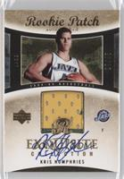 Kris Humphries /49