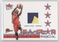 Adrian Williams-Strong /100