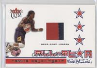 Tamika Catchings /100