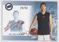 Ha Seung-Jin /50