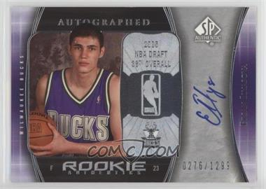 2005-06 SP Authentic - [Base] #125 - Ersan Ilyasova /1299