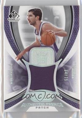 2005-06 SP Game Used Edition - Authentic Fabrics Jersey - Patch #AFP-PS - Peja Stojakovic /75