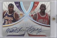 Magic Johnson, Michael Jordan /25