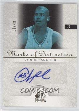 2005-06 SP Signature Edition - Marks of Distinction - [Autographed] #MD-CP - Chris Paul /40