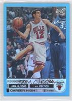 Kirk Hinrich /33