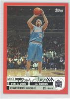 Mike Bibby /99