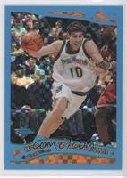 Wally Szczerbiak /90